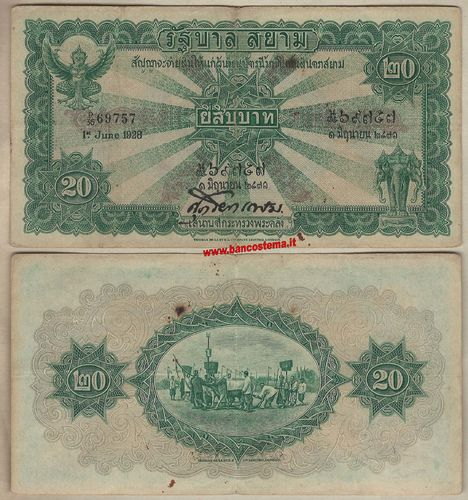 Thailand P19b 20 bath 01.06.1928 sign.10 vf