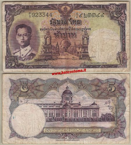 Thailand P75d 5 Bath nd 1956 vf
