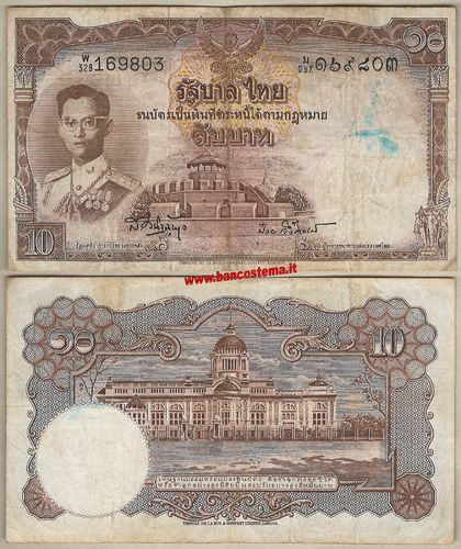Thailand P76d 10 Bath nd 1955 sign.41 vf