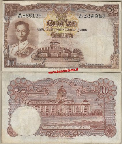 Thailand P76d 10 Bath nd 1955 sign.44 vf
