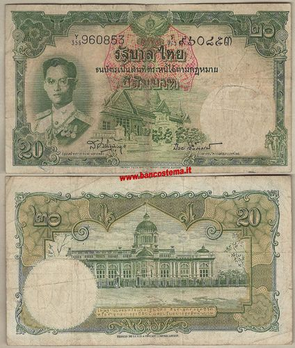 Thailand P77d 20 Bath nd 1955 sign.41 vf
