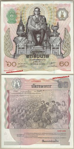 Thailand P93 60 bath nd 1987 unc-
