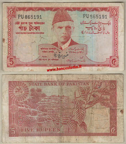 Pakistan P20 5 Rupees nd 1972-75 f