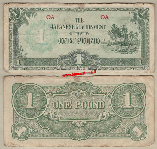 Oceania P4 1 Pound nd 1942 Japanese Government vg