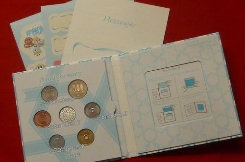 "Japan coins mint set 2019 serie ""new born"" unc"
