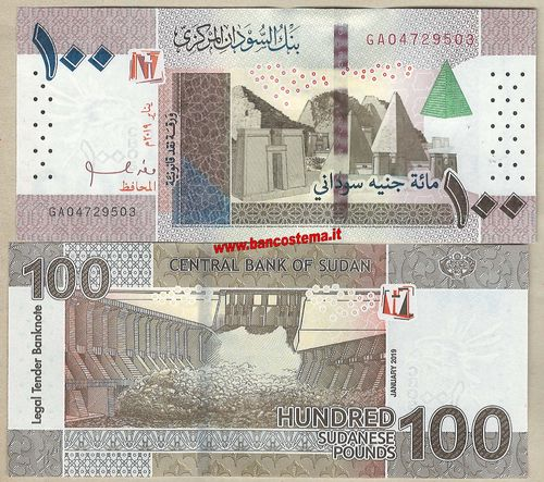 Sudan 100 Pounds 2019 unc