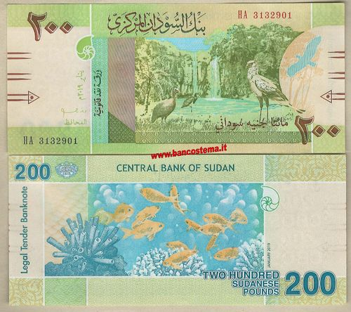 Sudan 200 Pounds 2019 unc