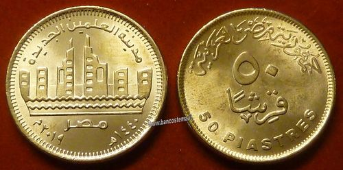 Egypt 50 Piastre Qirsh Alamain new city 2019 unc