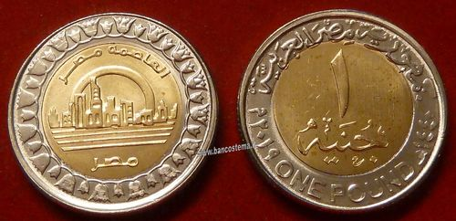 Egypt 1 Pound new capital Egypt 2019 unc