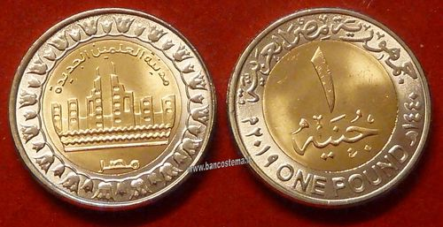 Egypt 1 Pound Alamain new city 2019 unc