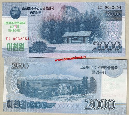 Korea North CS22 2.000 Won commemorativo 2018 unc