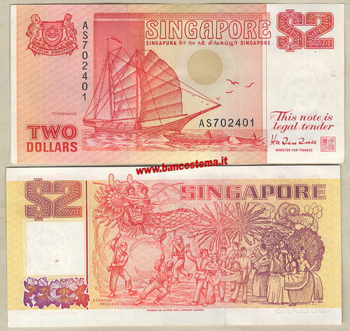 Singapore P27 2 Dollars ND 1990 aunc