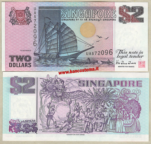 Singapore P34 2 Dollars ND 1997 aunc