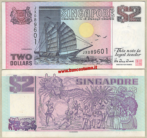 Singapore P37 2 Dollars ND 1998 aunc