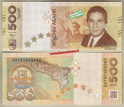 "Abkhazia 500 Apsar commemorativa ""investment"" bank note 2018 unc"
