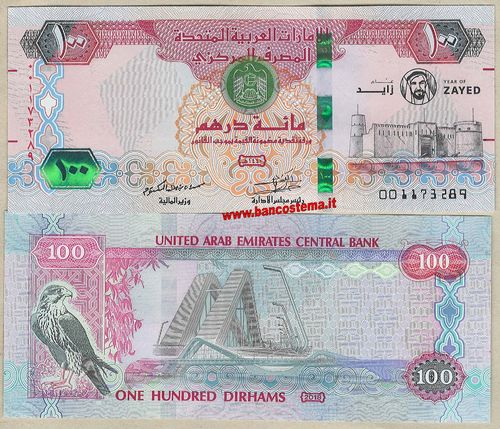 United Arab Emirate 100 Dirhams commemorativa Sheikh Zayed bin Sultan al-Nahyan 2018 unc