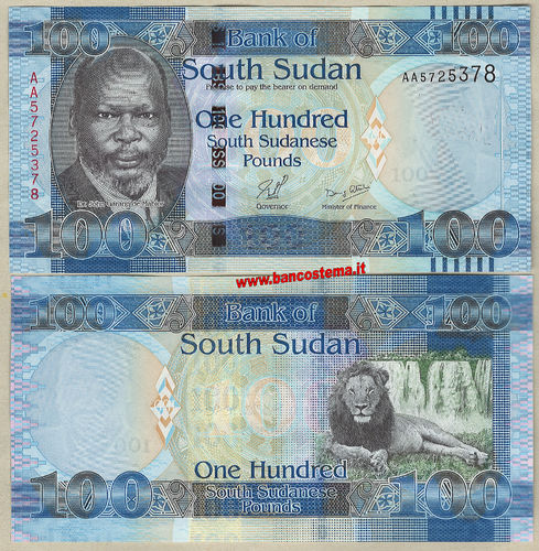 South Sudan P10 100 Pounds 2011 serie AA unc