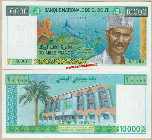 Djibouti P41 10.000 Francs nd 1999 unc