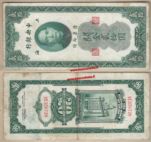 China P328 20 Customs Gold Units 1930 vf