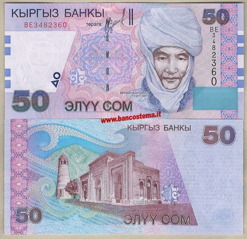 Kyrgyzstan P20 50 Som nd 2002 unc