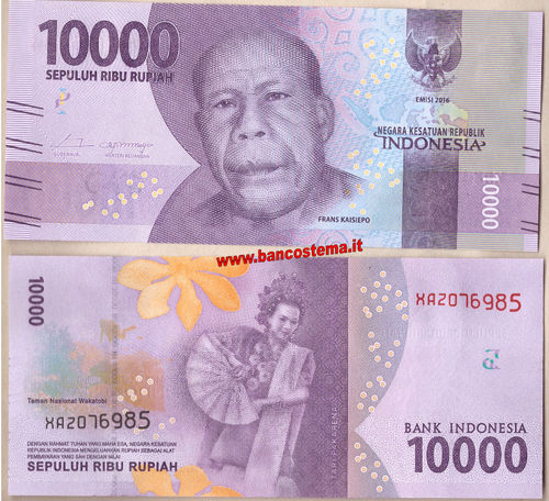 Indonesia P157aR 10.000 Rupies 2016 (2017) Replacement unc