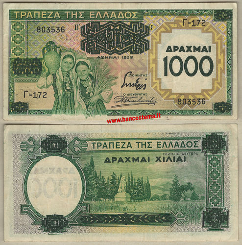 Greece P111 1.000 Drachmai 01.01.1939 vf