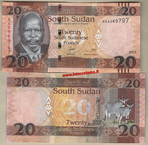 South Sudan P13a 20 Pounds 2015 unc