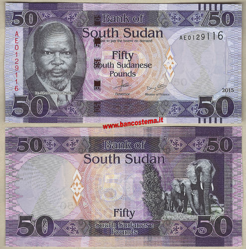 South Sudan P14a 50 Pounds 2015 unc