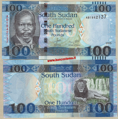 South Sudan P15a 100 Pounds 2015 unc