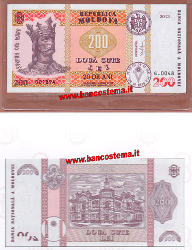 Moldova P20 200 Lei commemorativa 2013 unc in folder