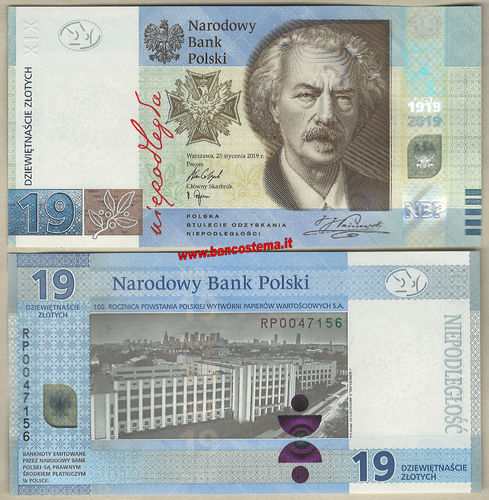 Poland 19 Zloty commemorative Polish Security Printing Works (1919-2019) 25.01.2019 hybrid uncfolder