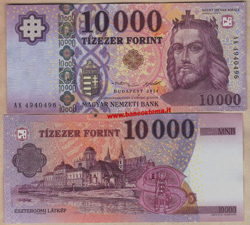 Hungary P206a 10.000 Forint 2014 unc