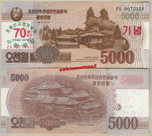 Korea North 5.000 Won 2019 commemorativo 70° anniversario unc