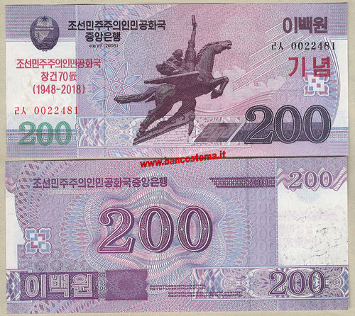 Korea North 200 Won commemorativa 2018 unc