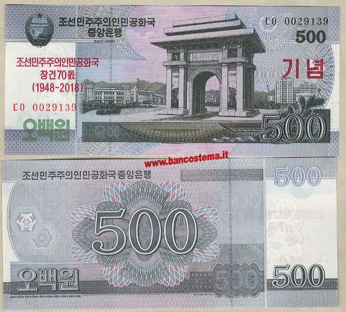 Korea North  500 Won commemorativa 2018 unc