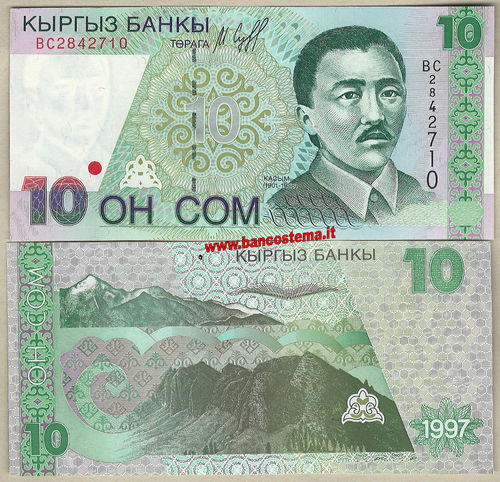Kyrgyzstan P14 10 Som nd 1997 unc