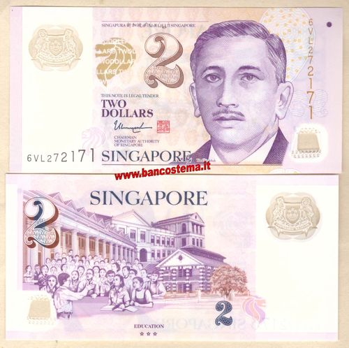 Singapore 2 Dollars nd 2020 polymer unc