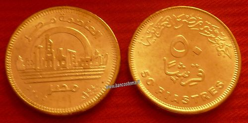 Egypt 50 Qirsh / Piastres New Capital Egypt 2019 fdc