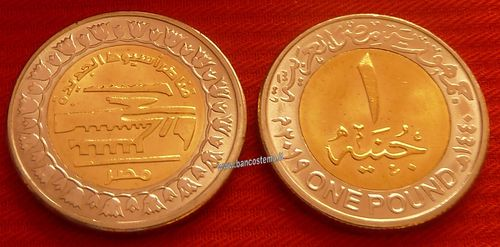 Egypt 1 Pound Benevolent Bridges in Asyut 2019 unc