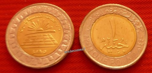 Egypt 1 Pound  Solar Energy Farms in Aswan 2019 unc