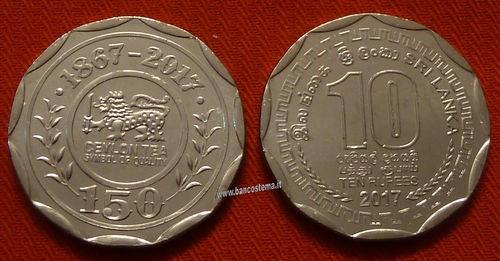 Sri Lanka KM191 10 Rupees commemorative 150th Anniversary Ceylon Tea 2017 unc